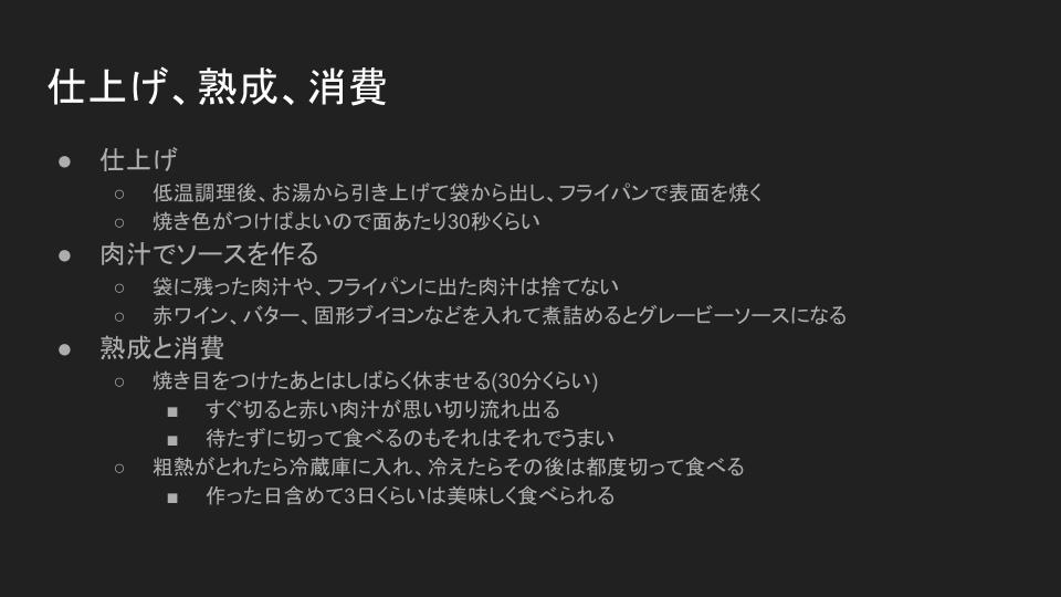 f:id:kaizenplatform:20190524114123p:plain