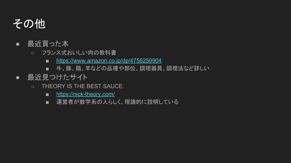 f:id:kaizenplatform:20190524114144p:plain