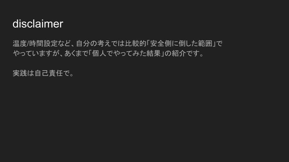f:id:kaizenplatform:20190524114206p:plain