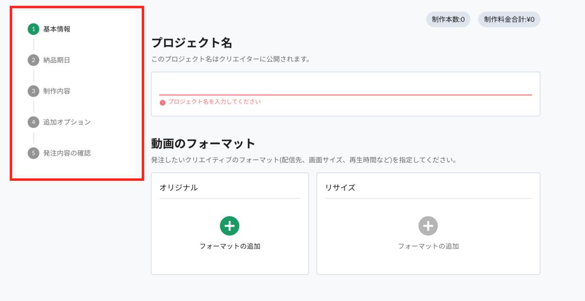f:id:kaizenplatform:20210623154658p:plain