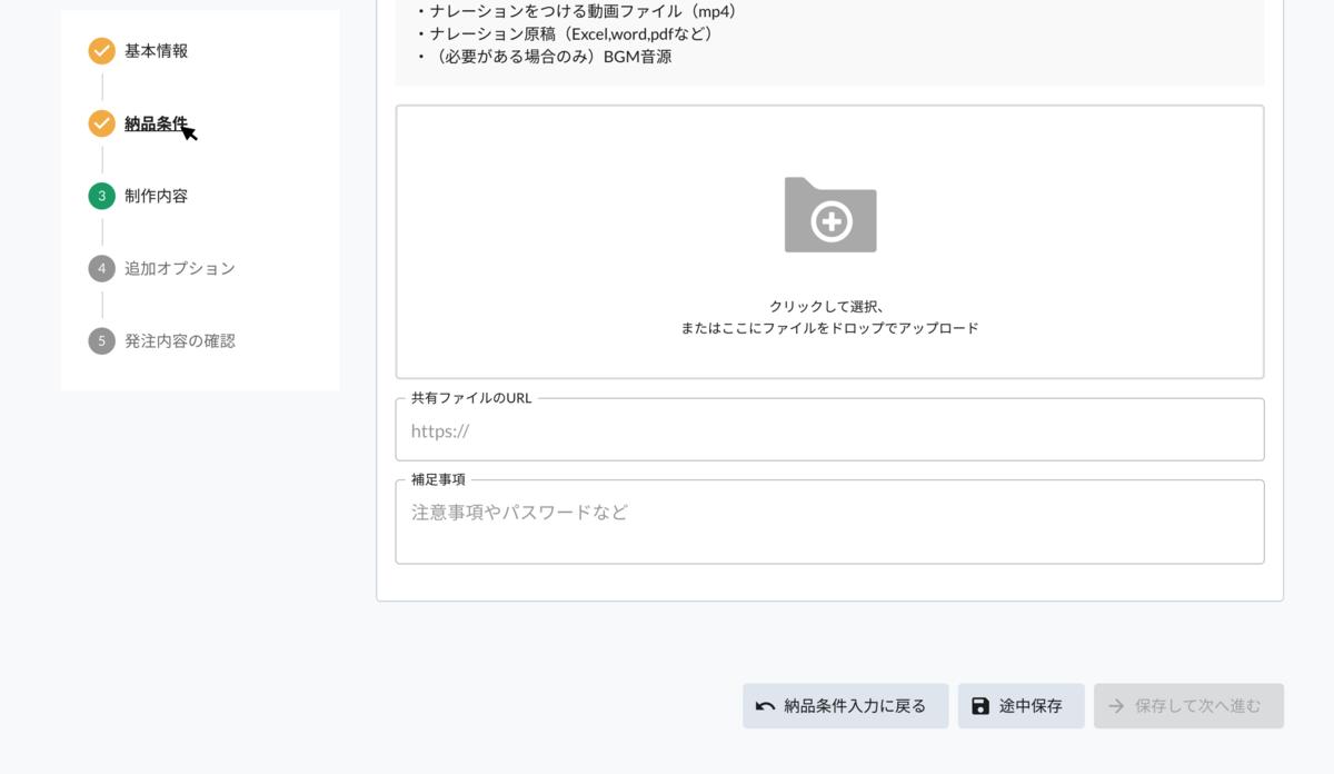 f:id:kaizenplatform:20210625101726p:plain
