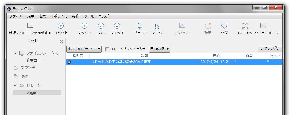 f:id:kaizentech:20170424122254p:plain