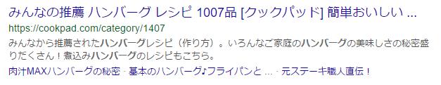 f:id:kaizentech:20170531020841p:plain