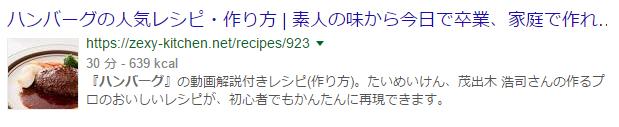 f:id:kaizentech:20170531020936p:plain