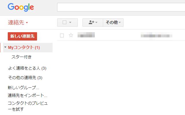 f:id:kaizentech:20180403195514p:plain:w500