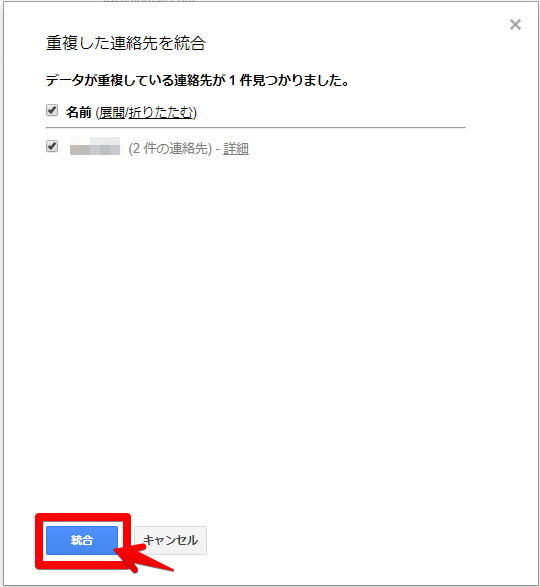f:id:kaizentech:20180404173333p:plain:w500