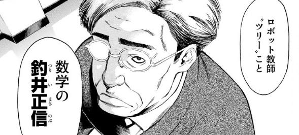 f:id:kaizoku-diary:20201115102409p:plain