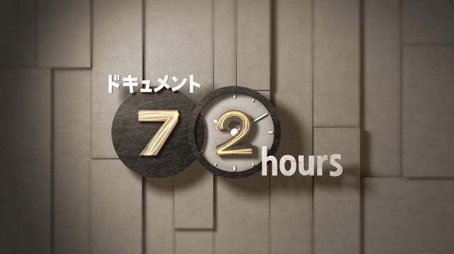 f:id:kaizoku-diary:20201127203324j:plain
