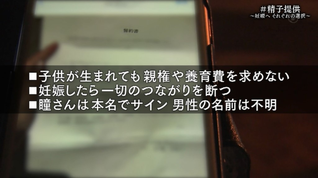 f:id:kaizoku-diary:20210712015324j:plain