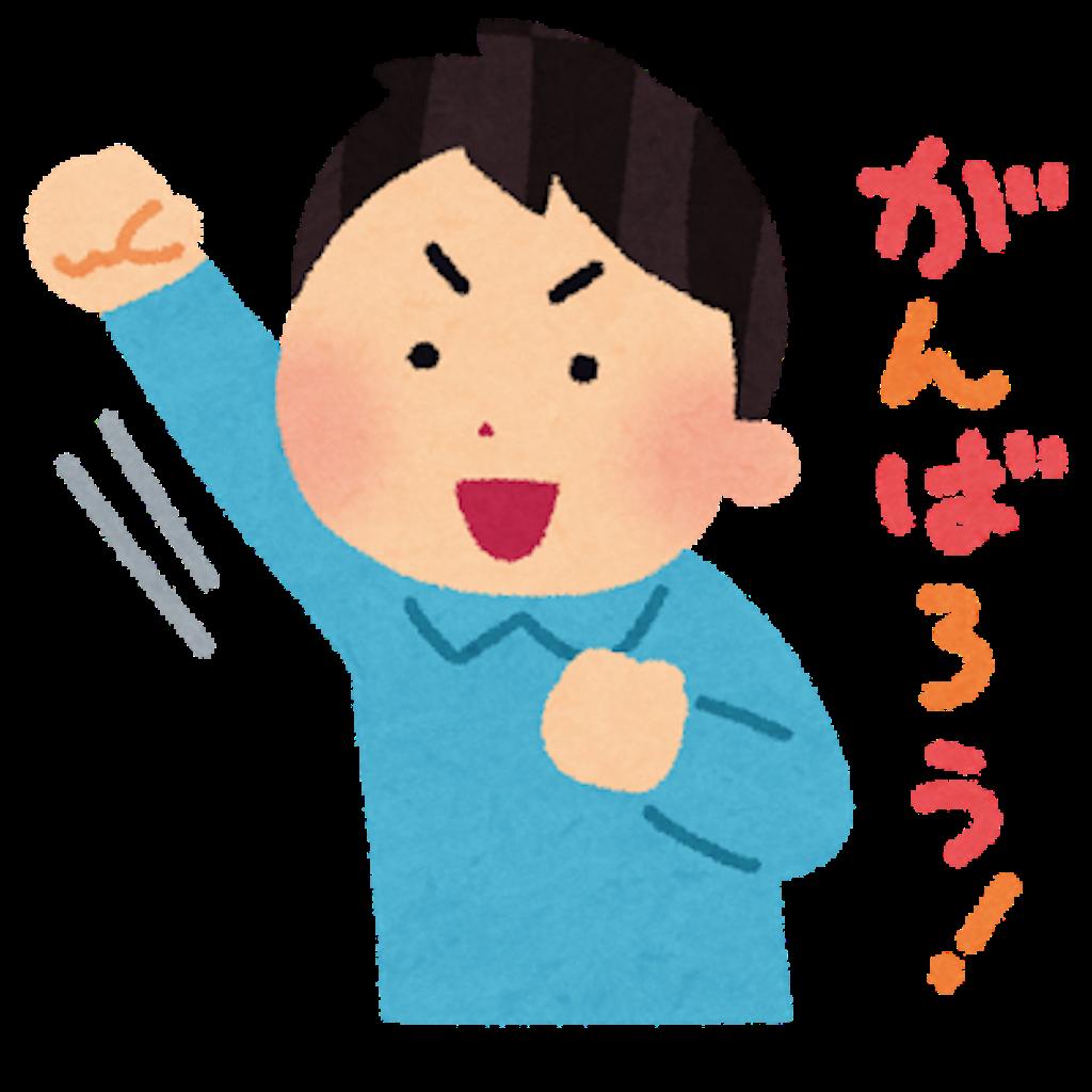 f:id:kaizoku8kou:20160917095601p:image