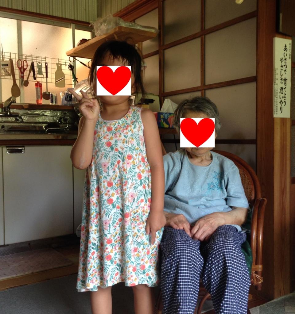 f:id:kaizoku8kou:20170325164219j:plain