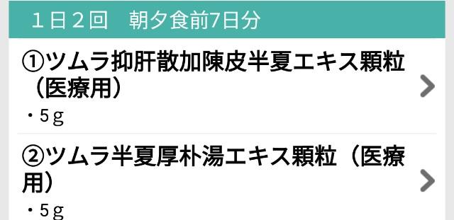 f:id:kaizoku8kou:20180328170358j:image