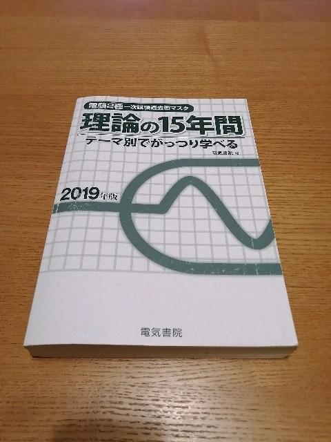 f:id:kaizoku8kou:20200828231708j:image