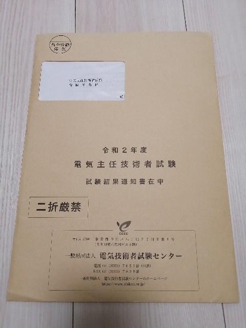 f:id:kaizoku8kou:20210228131303j:image