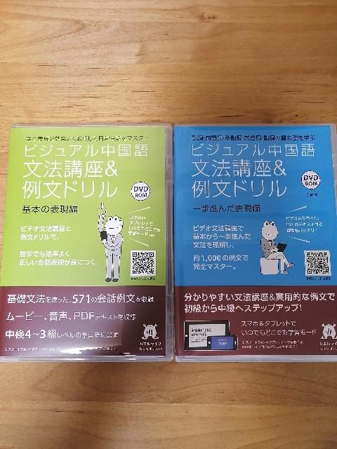 f:id:kaizoku8kou:20210530102536j:image