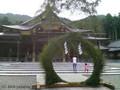 [新潟の神社・仏閣]弥彦神社・茅の輪くぐり