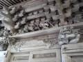 [新潟の神社・仏閣]取上観音の彫刻2(新潟県東蒲原郡阿賀町取上)