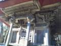 [新潟の神社・仏閣]取上観音の彫刻6(新潟県東蒲原郡阿賀町取上)