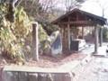 『新・新潟県の名水』岩瀬の清水2(阿賀野市山崎)
