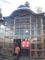 [新潟の神社・仏閣]大友稲荷奥の院20090101-01(新発田市)