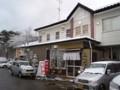 寿司・海鮮料理『花時計』・新潟県村上市北新保