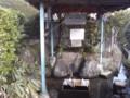 新・新潟県の名水・弘法清水(新潟市西蒲区竹野町地内)