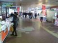 第17回にいがた・冬・食の陣「当日座」新潟駅会場2(新潟市中央区