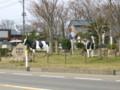 阿賀野市(旧:安田町)49号線脇の牛フィギュア