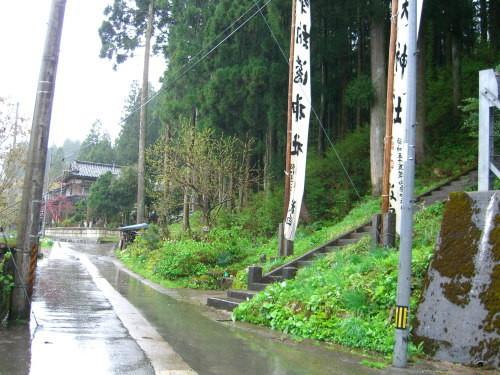 滝神社の清水(関川村)-新・新潟県の名水05