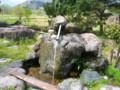 薬師清水(東蒲原郡阿賀町)-新・新潟県の名水01