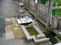 琴平清水(東蒲原郡阿賀町)-新・新潟県の名水01