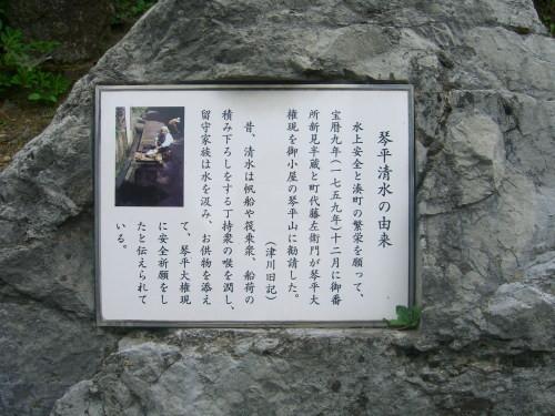 f:id:kajiakira:20090602083439j:image