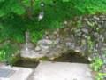 中道清水(東蒲原郡阿賀町)-新・新潟県の名水02