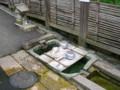 琴平清水(東蒲原郡阿賀町)-新・新潟県の名水06