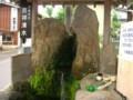 吉祥清水(村上市大毎)-新・新潟県の名水【平成の名水百選】02