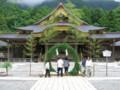 弥彦神社・茅の輪くぐり-20090630-03