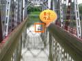 水と土の芸術祭2009-The River Paradox(西区・西川水路橋)03
