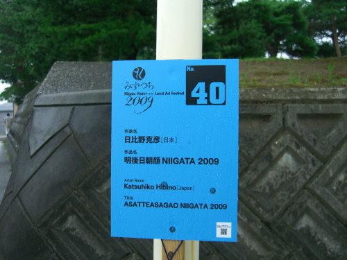 f:id:kajiakira:20090822080135j:image