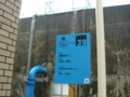 水と土の芸術祭2009-Trieb-氾濫(江南区亀田水道町)看板