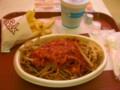 イタリアン・ポテトセット【みかづき】