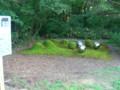 水と土の芸術祭2009-Untitled09-E01(秋葉区・秋葉公園内)01