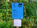 水と土の芸術祭2009-Earth ON AIR(南区・旧月潟駅編)看板