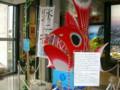 水と土の芸術祭2009-御魂迎え鯛車(新潟ふるさと村編)01