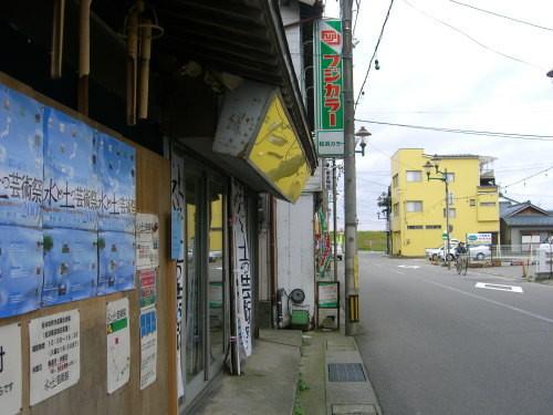f:id:kajiakira:20100214100130j:image