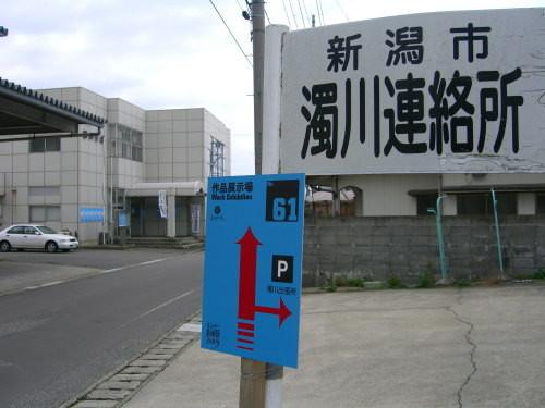 f:id:kajiakira:20100419060242j:image