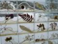 水と土の芸術祭 2009-祭りの休憩室-新津庭01(新津美術館)