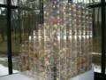水と土の芸術祭 2009-祭りの休憩室3(新潟市美術館)01