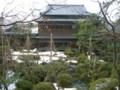 水と土の芸術祭 2009-中央区・旧斎藤家・夏の別邸の庭