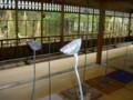 水と土の芸術祭 2009-関係-蓮の屋敷(中央区・旧斎藤家・夏の別邸)04