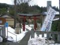 水と土の芸術祭 2009-船山神社(西蒲区・福井)1226-01
